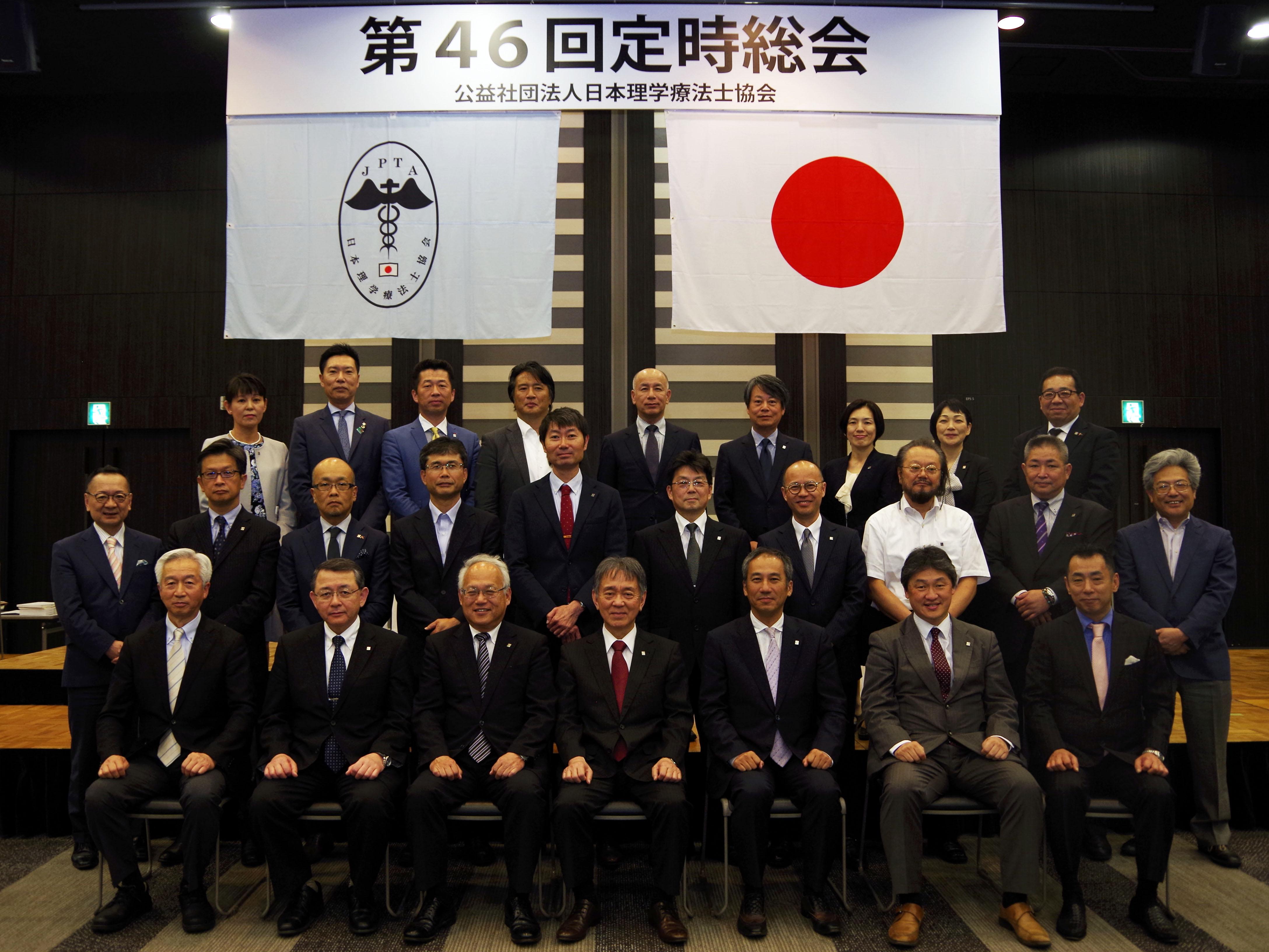 平成29・30年度新役員集合写真